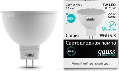 Лампа 9W LED Elementary MR16 GU5.3  4100K (белая серия)  Gauss